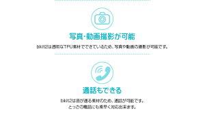 スマホ防水ケースbikit2(ビキットツー)スマートフォンiPhoneXperiaGalaxyファッション防水ポーチIP68※予約7月中旬入荷予定防水ケース防水カバー防水バッグ防水ポーチ携帯防水ケースWaterproofBagウォータープルーフ完全防水