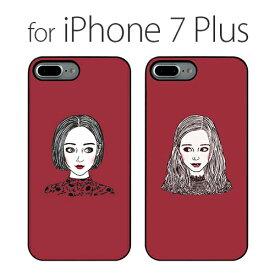 iPhone 8 Plus / 7 Plus ケース Dparks ブラックケース 少女の肖像画(ディーパークス)アイフォン カバー ガール スマホケース アイホン7プラスケース アイホンセブンプラスケース アイフォンケース iPhoneケース