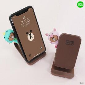 LINE FRIENDS ジャングルブラウン ワイヤレス充電スタンド iphone 充電スタンド 置くだけで 急速充電対応 Qi認証取得 5W 7.5W 10W オートモード【公式ライセンス品】 テレワーク 在宅勤務