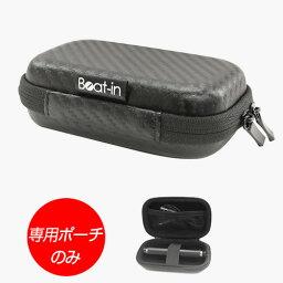 衹完全的無線耳機Beat-in Black Edition(拍手界內黑色版本)專用的門收藏情况耳機情况