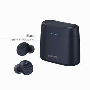 Qualcommチップ搭載完全ワイヤレスイヤホンTempoT5Plus(パッドメイトテンポティファイヴプラス)高音質コーデックaptXIPX6防水