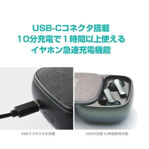 Padmate完全ワイヤレスイヤホンPamuSlide(パムスライド)Qualcomm社のQCC3020搭載10時間再生IPX6防水耳から落ちない設計スポーツに最適Bluetooth5.0AACaptX