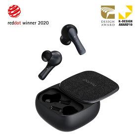【最新 Bluetooth 5.0 / 最大60時間(充電ケース使用時) / IPX6防水規格 / マイク内蔵 / テレワーク】Padmate 完全 ワイヤレスイヤホン Pamu Slide パムスライド スポーツ bluetoothイヤホン 防水 Qualcomm社のQCC3020搭載 AAC aptX コードレスイヤホン カナル型