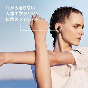Padmate完全ワイヤレスイヤホンPamuMini(パムミニ)Qualcomm社のQCC3020搭載10時間再生IPX6防水耳から落ちない設計スポーツに最適Bluetooth5.0AACaptX両耳コードレスイヤホンコードレススマホイヤホンbluetoothイヤホンワイヤレスイヤホン