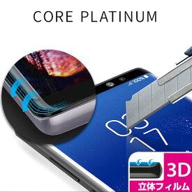 Galaxy Note8 液晶保護フィルム araree 液晶保護 ガラスフィルム Core Platinum(アラリー コアプラチナム)ブラックエッジ ギャラクシー ノートエイト 全面保護 液晶保護 強化ガラス SC-01K SCV37