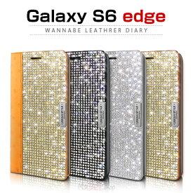 Galaxy S6 edge ケース Dream Plus Wannabe Leather Diary(ドリームプラス ワナビーレザーダイアリー)ラインストーン,きらきら,本革,レザー,手帳型,カード収納,ャラクシー6 エッジ,galaxy s6 edge カバー,ギャラクシー s6 エッジ カバー