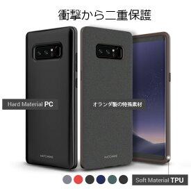 Galaxy Note8 ケース MATCHNINE PINTA(マッチナイン ピンタ) ギャラクシー ノートエイト カバー SC-01K SCV37