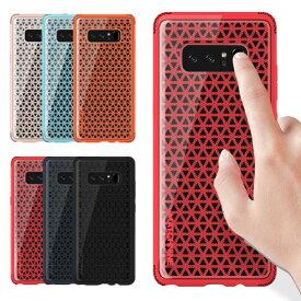 Galaxy Note8 ケース Matchnine SKEL(マッチナイン スケル) ギャラクシー ノートエイト カバー SC-01K SCV37