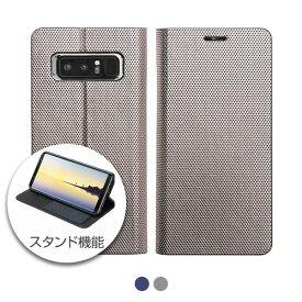 【訳あり アウトレット】Galaxy Note8 ケース 手帳型 ZENUS Metallic Diary(ゼヌス メタリックダイアリー)ギャラクシー ノートエイト カバー SC-01K SCV37