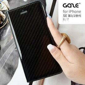 iPhone6s ケース 手帳型 GAZE Carbon Gray Diary(ゲイズ カーボングレーダイアリー) ブラック 黒 エナメル スマホケース iPhone6s iPhone6sPlus iPhoneカバー おしゃれ 人気 通販 かわいい 可愛い アイフォン6s アイホン6s