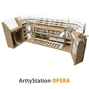 【プラモデル専用】模型工作台 Arttystation Opera (オペラ) 最高の完全モジュラーシステム ATS16557 プラモデル 棚 模型 工具 収納 整理 部屋 収納 作業台 デスク プラモデル 塗料 飾り棚 プラモ