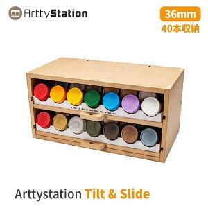 【プラモデル専用】組立式作業棚 Arttystation Slide Drawer チルト&スライド ラッカー塗料用(36mm)プラモデル 棚 模型 工具 収納 整理 部屋 収納 作業台 デスク プラモデル 塗料 飾り棚 プラモ