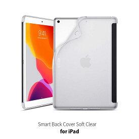 ipad 10.2 ケース 第7世代 2019 iPad 10.2inch専用 Smart Back Cover Soft クリア 背面カバー型 バックカバー 半透明ケース 軽量 薄型 Apple Smart Keyboard対応