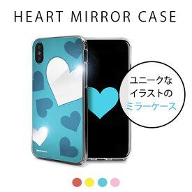 iPhone XS / X ケース DreamPlus Heart MIRROR CASE(ドリームプラス ハート ミラーケース)アイフォン カバー