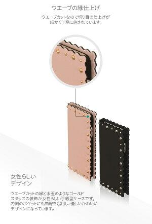 iPhoneXケースEblouirWaveDiary手帳型(エブルイウエーブダイアリー)アイフォンカバー【予約10月上旬入荷予定】