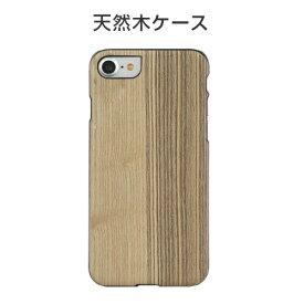 【訳あり アウトレット】iPhone 8 / 7ケース 天然木 Man&Wood Vintage Olive(マンアンドウッド ビンテージオリーブ)アイフォン カバー 4.7インチ 木製