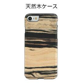 【訳あり アウトレット】iPhone 8 / 7ケース 天然木 Man&Wood White Ebony(マンアンドウッド ホワイトエボニー)アイフォン カバー 4.7インチ 木製
