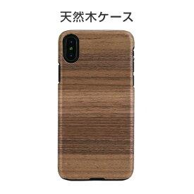 iPhone XS / X ケース 天然木 Man&Wood Strato(マンアンドウッド ストラト)アイフォン カバー 木製