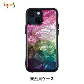 iPhone 13 ケース 天然木 バックカバー Man&Wood Ebony 【 iPhone 13 / 13 Pro / iPhone 12 Pro / 12 / 11 】 木製 アイフォン13 ケース 背面カバー型 アイフォンケース