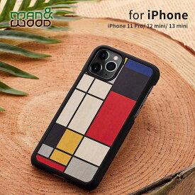 iPhone 13 ケース 天然木 バックカバー Man&Wood Mondrian Wood 【 iPhone 13 mini / iPhone 12 mini / iPhone 11 Pro 】 木製 アイフォン13 ケース 背面カバー型 アイフォンケース