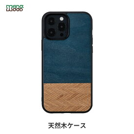 iPhone 13 ケース 天然木 バックカバー Man&Wood Denim 【 iPhone 13 Pro Max / iPhone 12 Pro Max / iPhone 11 Pro Max 】 木製 アイフォン13 ケース 背面カバー型 アイフォンケース