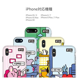 iPhoneXS/XケースiPhone8/7ケースiPhone8Plus/7PluseケースBT21DUALGUARDROOMIESアイフォンカバー