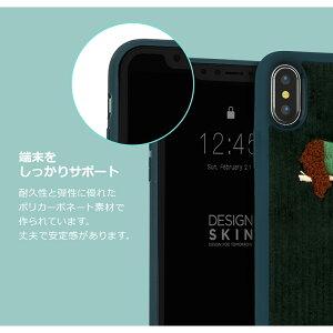 iPhoneXS/XケースiPhoneXSMaxケースiPhoneXRケースDesignSkinCORDUROYBOUCLEBARTYPE(デザインスキンコーデュロイバックルバータイプ)アイフォンカバー【予約販売10/5入荷予定】