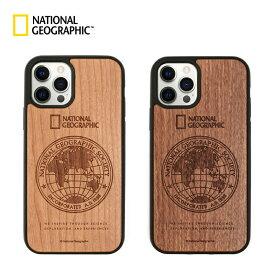 iPhone 12 mini ケース 木製 iPhone 12 Pro / 12 ケース Global Seal Wood Case ハイブリッド 二重構造 耐衝撃 スマホケース iphoneケース カバー スマホカバー イフォン12 アイフォン iphone 12 スマホアクセサリー 木 ウッドケース TPU