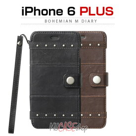 【訳あり アウトレット】iPhone6s Plus/6 Plus ケース ZENUS Bohemian M Diary(ゼヌス ボヘミアンMダイアリー)アイフォン