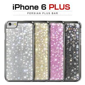 【B品50%セール】iPhone6sPlus/6PlusケースDreamplusPersianPlus(ペルシャンプラス)ラインストーンバータイプスリムハードケースきらきら,ドリームプラス,レザーケース,iPhone6Plusカバー,アイホン6プラスケース,iPhone6plus5.5インカバー