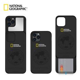アイフォン 12 ケース ナショジオ Global Seal カードスライドケース iphone 12 pro max カバー iphone 12 pro カバー iphone 12 mini ケース カード 背面 北欧 [公式ライセンス品]