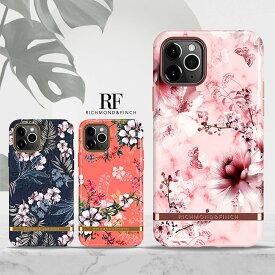 iphoneSE 第2世代 se2 ケース iPhone 11 Pro / iPhone 11 Pro Max / iPhone 11 ケース iPhone XS / X ケース Richmond & Finch FREEDOM CASE フローラル 花柄 5.8インチ アイフォン カバー ワイヤレス充電対応