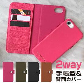 iphoneSE 第2世代 se2 ケース iPhone 8 / 7 ケース 手帳型 Richmond & Finch 2Wayケース(手帳型&背面カバー)(リッチモンドアンドフィンチ ファッションケース)アイフォン カバー
