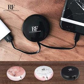 ライトニングケーブル Richmond & Finch CABLE WINDER(リッチモンドアンドフィンチ ケーブルワインダー)巻き取り 収納ケース iPhone 充電 データ転送 Lightning 大理石風