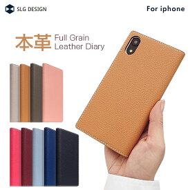 【iPhone 11 Pro ケース】 手帳型 カバー おしゃれ 本革 SLG LG Desig Full Grain Leather Case (フルグレインレザーケース) 【カード収納 / 横開き】 メンズ レディース シンプル マグネットなし ワイヤレス充電対応