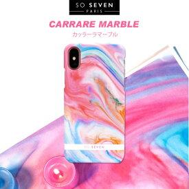 iphoneSE 第2世代 se2 ケース iPhone XS/X/8/7 ケース SO SEVEN CARRARE MARBLE(ソー セブン カッラーラマーブル)アイフォン カバー