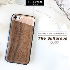 iphoneSE 第2世代 se2 ケース iPhone 8/7ケース SO SEVEN Sulfurous METAL + WOOD(ソー セブン サルファラス メタル ウッド)アイフォン カバー アルミ 天然木