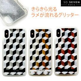 iphoneSE 第2世代 se2 ケース iPhone XS/X ケース iPhone8 ケース iPhone7 ケース SO SEVEN FASHION CUBIC GLITTER(ソー セブン ファッションキュービックグリッター)アイフォン カバー キラキラ ラメ 流れる グリッター
