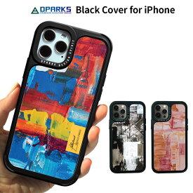 アイフォン 12 ケース mini 耐衝撃 ハードケース Dparks BLACK COVER ペインティングiphone 12 pro カバー iphone 12 mini ケース 可愛い 背面 かわいい ハードカバー ブラック ペイント 油絵 韓国 おもしろ ブランド アウトドア