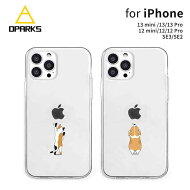 2020iPhone(5.4インチ)ケースクリアケース2020iPhone(6.1インチ)ソフトクリアケースPET透明スマホケースiphoneケースケースカバースマホカバーイフォン12アイフォンiphone12スマホアクセサリーねこ三毛猫いぬコーギー動物アニマル