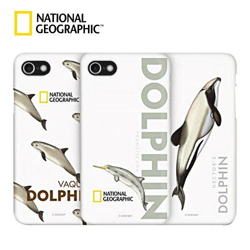 iPhone 8 / 7 ケース National Geographic Dolphin Series Case Slim Fit Hard(ナショナル ジオグラフィック ドルフィンシリーズ ケース スリムフィットハード)アイフォン カバー スマホケース ナショジオ