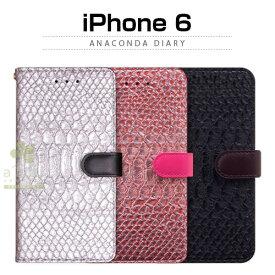 e03d055587 iPhone6s/6 ケース HANSMARE ANACONDA Diary(ハンスマレ アナコンダダイアリー)、手帳型,