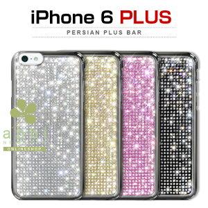 【iPhone6Plusケース】DreamplusPersianPlus(ペルシャンプラス)