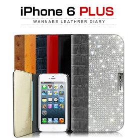iPhone6s Plus/6 Plus ケース Dreamplus Wannabe Leathrer Diary (ワナビーレザーダイアリー) ラインストーン 手帳 フリップ きらきら 本革 レザー,ドリームプラス,レザーケース,iPhone6Plus カバー,アイホン6プラス ケース,iPhone6plus 5.5イン カバー