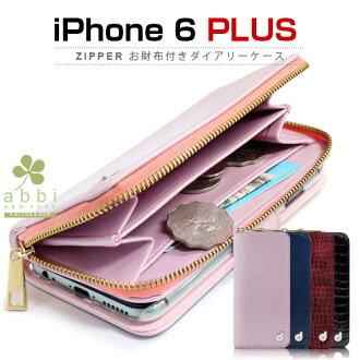 Dreamplus Zipper 지갑 된 다이어리 케이스 (지퍼 オサイフツキダイアリーケース) 지갑 オサイフ 지갑 수첩 스트랩 스와로브스키 가죽 케이스, iPhone6 Plus 커버, アイホン 6 더하기 사례,