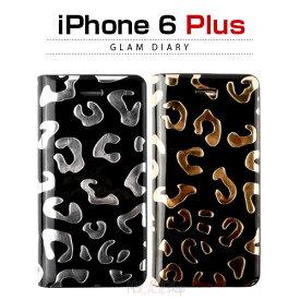 iPhone6s Plus/6 Plus ケース GAZE Glam Diary(ゲイズ グラムダイアリー)レザー,合成皮革,グラム,グラマラス,高級,エナメル,iPhone6 plus カバー,アイホン6プラス ケース,iPhone6 Plus 5.5インチ カバー