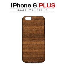 iPhone6s Plus/6 Plus ケース 天然木 Man&Wood Koala(マンアンドウッド コアラ)ブラックフレーム,木目,木のケース,木製,ウッドケース,ウッドプレート,iPhone6 Plus カバー,アイホン6プラス ケース,iPhone6 Plus 5.5インチ カバー