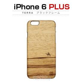 iPhone6s Plus/6 Plus ケース 天然木 Man&Wood Terra(マンアンドウッド テラ)ブラックフレーム,木目,木のケース,木製,ウッドケース,ウッドプレート,iPhone6 Plus カバー,アイホン6プラス ケース,iPhone6 Plus 5.5インチ カバー