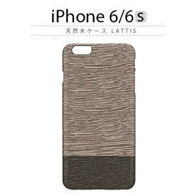 iPhone6s ケース 天然木 Man&Wood Lattis(マンアンドウッド ラティス)木製 木 木目 ブラックフレーム 黒 茶 スマホケース iPhone6s iPhone6sPlus iPhoneカバー おしゃれ 人気 通販 かわいい 可愛い アイフォン6s アイホン6s