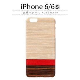 iPhone6s ケース 天然木 Man&Wood Rosewash(マンアンドウッド ローズウォッシュ)木製 木 木目 ホワイトフレーム 赤 スマホケース iPhone6s iPhone6sPlus iPhoneカバー おしゃれ 人気 通販 かわいい 可愛い アイフォン6s アイホン6s